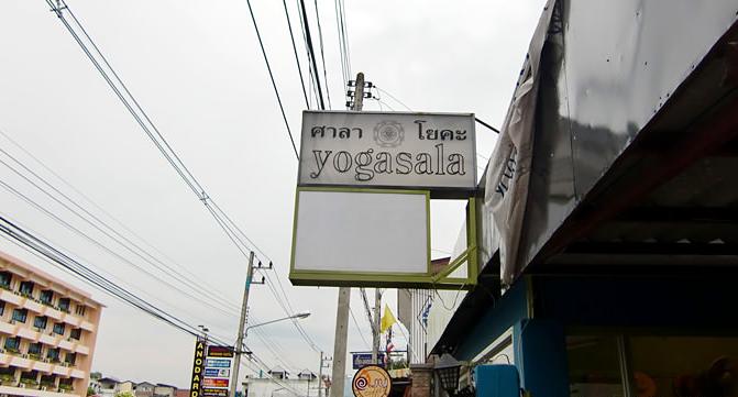 チェンマイのヨガスタジオ「yoga sala」