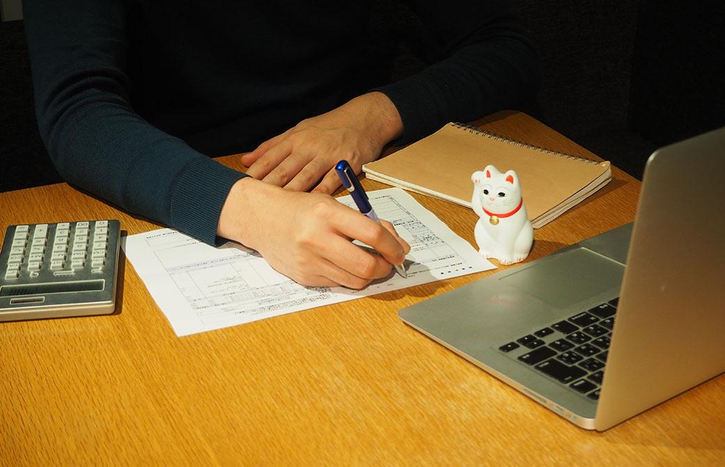 夢を実現するためのアプローチ方法を考えながら事業計画書を作成