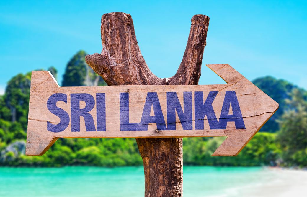 スリランカを示す標識のイラスト