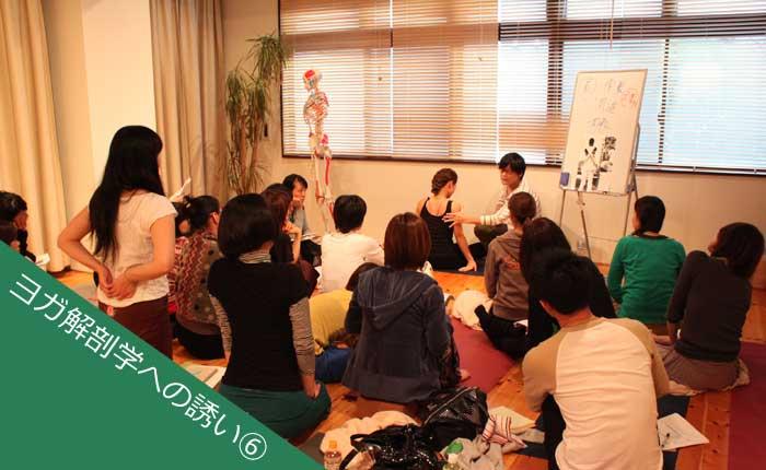 内田かつのり先生解剖学への誘い6