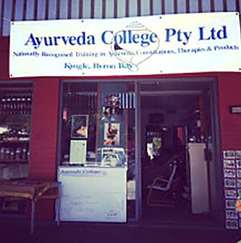 バイロンベイのアーユルヴェーダクリニックに併設されたカレッジ