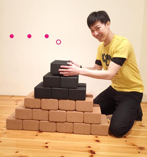 ヨガブロックをピラミッド風に重ねてみました