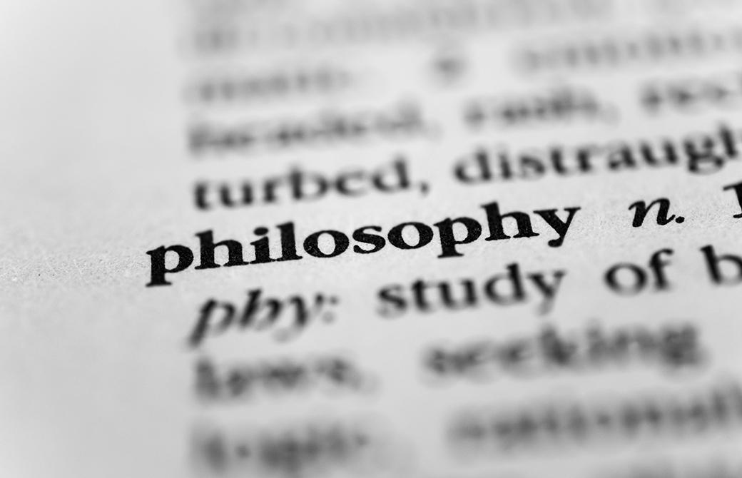 哲学は考え方を考える学問