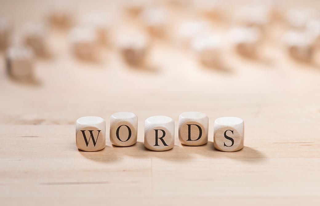 これで伝わる!わかりやすい指導の秘訣は「言葉の使い方」