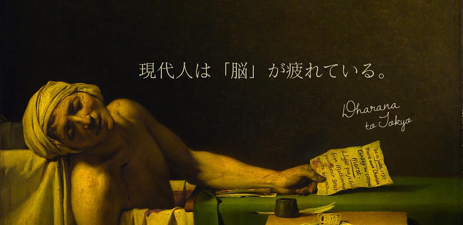 DUSK2019の宣材写真