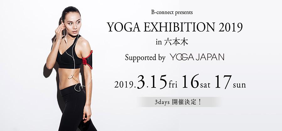 YOGA JAPAN2019の宣材写真