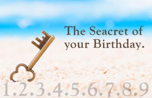 誕生日の数字には意味がある!|人生のチャンスを見逃さないための数秘学とは?
