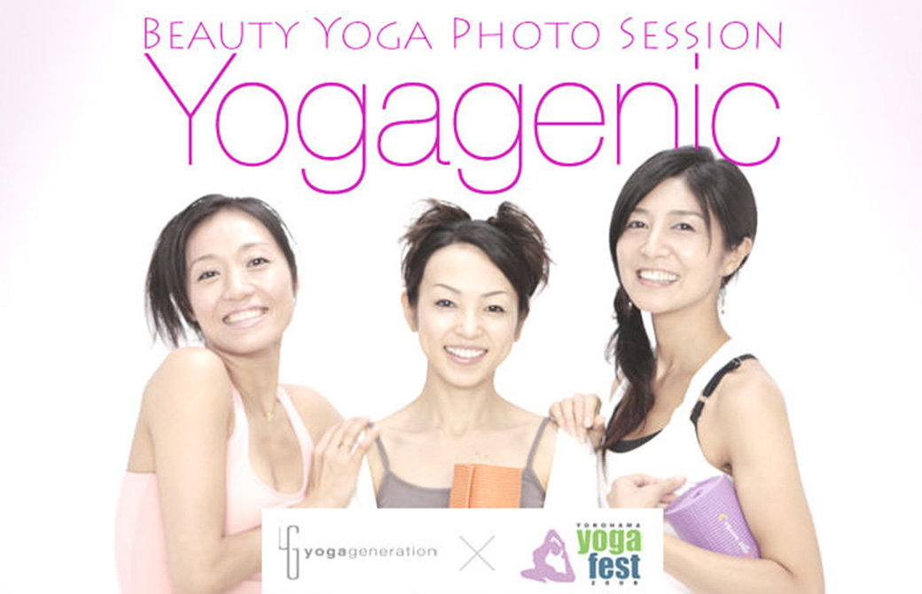 BEAUTY YOGA PHOTO SESSION 『Yogagenic/ヨガジェニック』