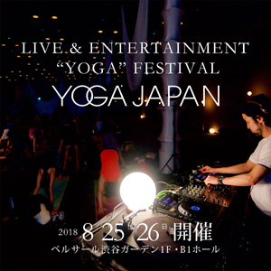 YOGA JAPAN2018 SUMMER SESSIONリリース画像