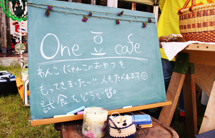One 豆 cafe