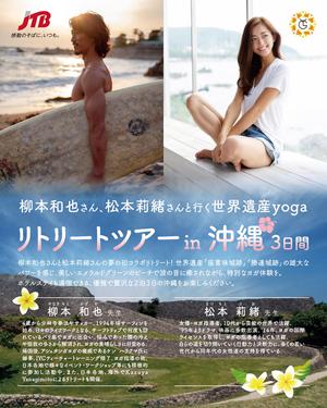 世界遺産yogaリトリートツアーin沖縄写真