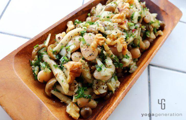 シメジと白インゲン豆のハーブマリネ
