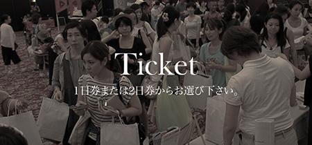 True Nature TOKYOチケット