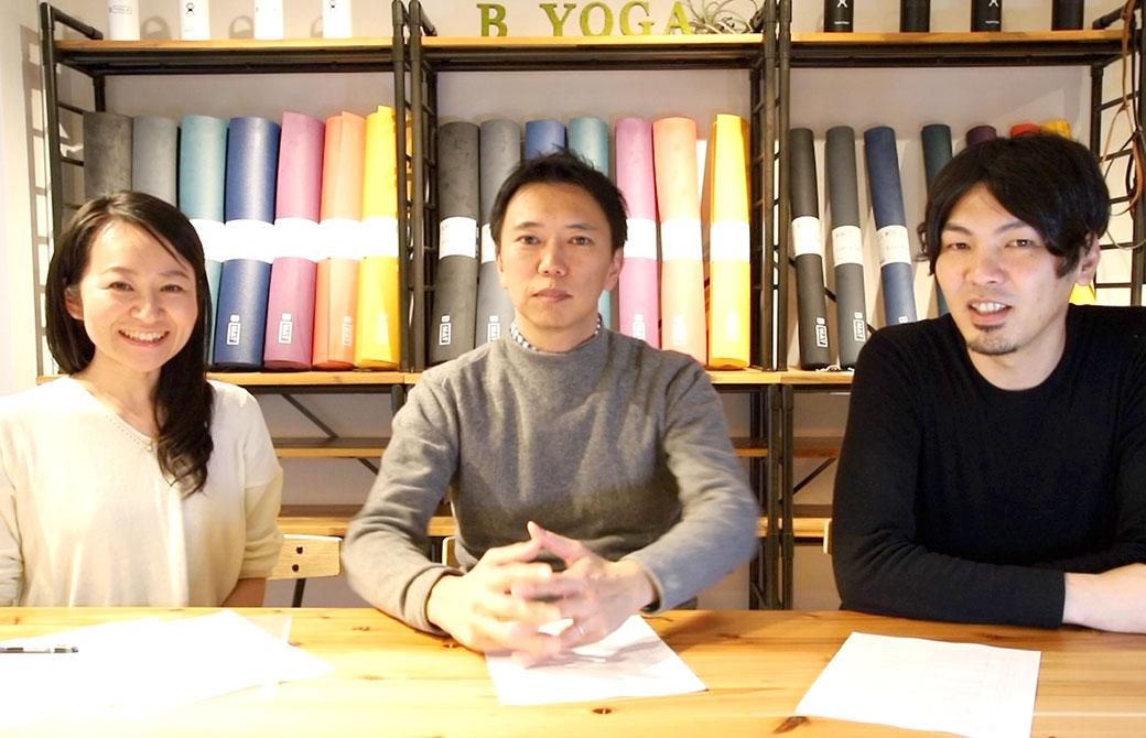 左:栢原陽子、中央:酒造博明、右:吉川祐生