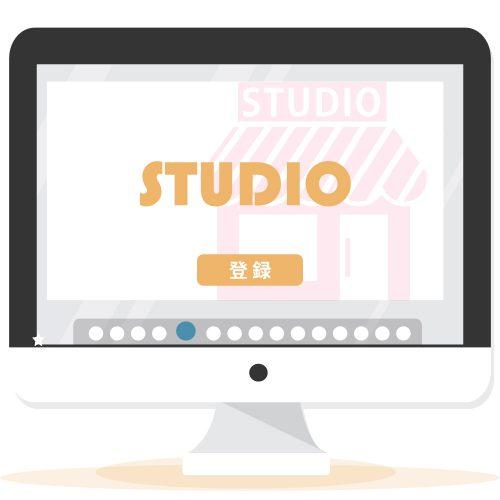 スタジオ登録のアイコン