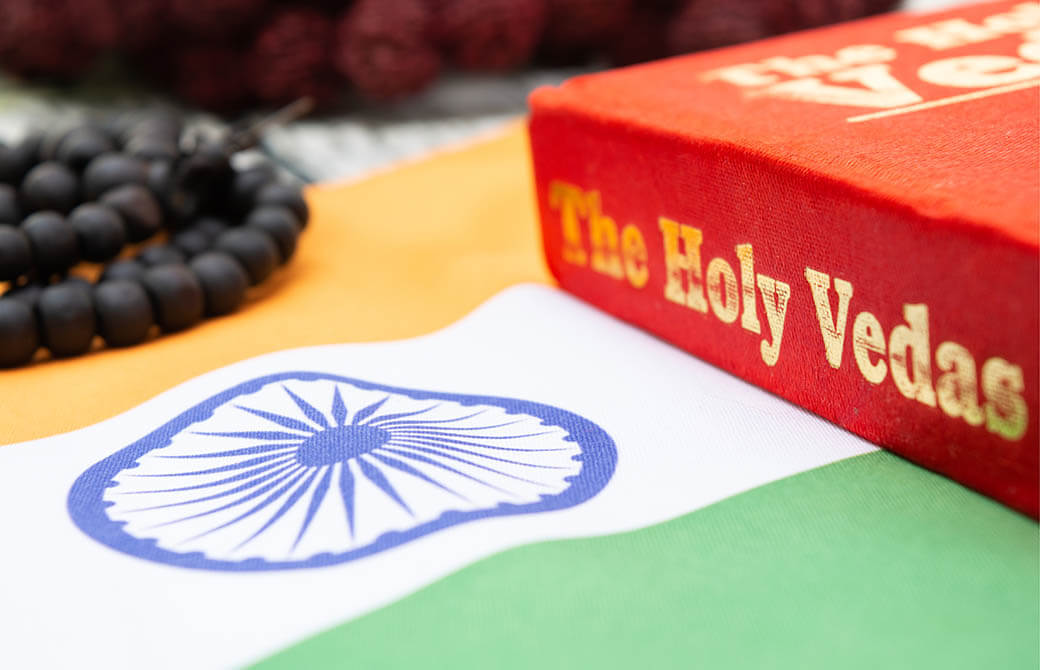 インド最古の文献「ヴェーダ」