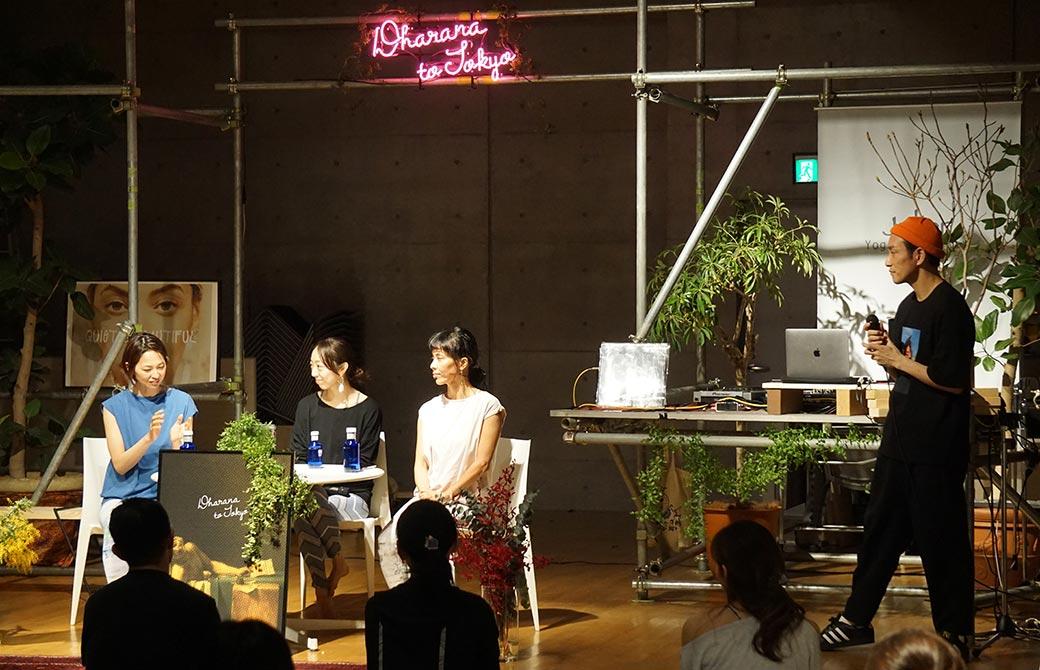 渋木さやか先生、山口つぐみ先生、ジュリエのデザイナー吉岡しおりさんの3人が並んでお話している