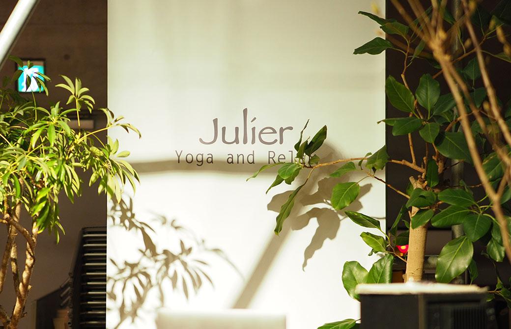 ヨガウェアブランドJulie||ジュリエの看板
