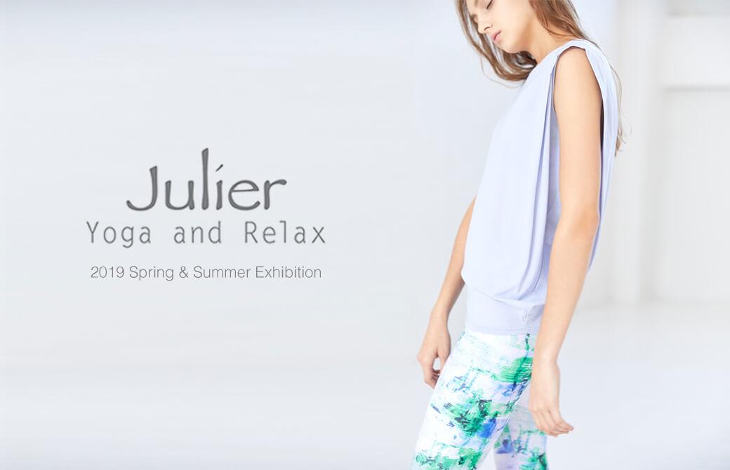 Julier 2019 Spring & Summer Exhibition