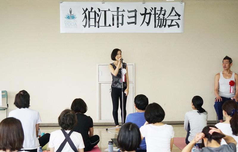 狛江市ヨガ協会創立!ヨガ×行政で、日本の未来は明るくなる