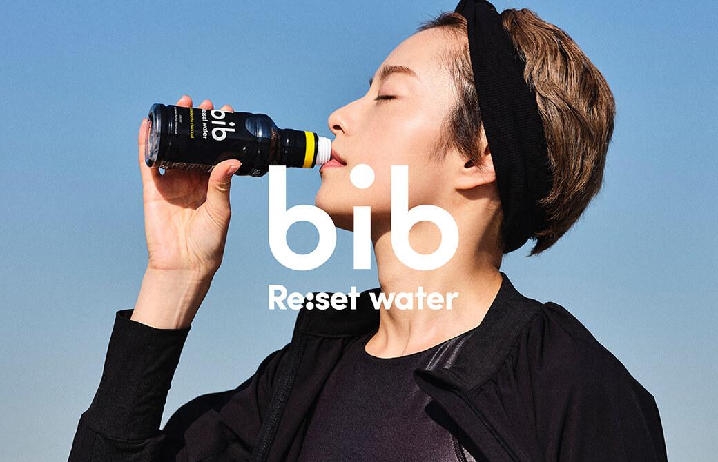 bib Re:set water