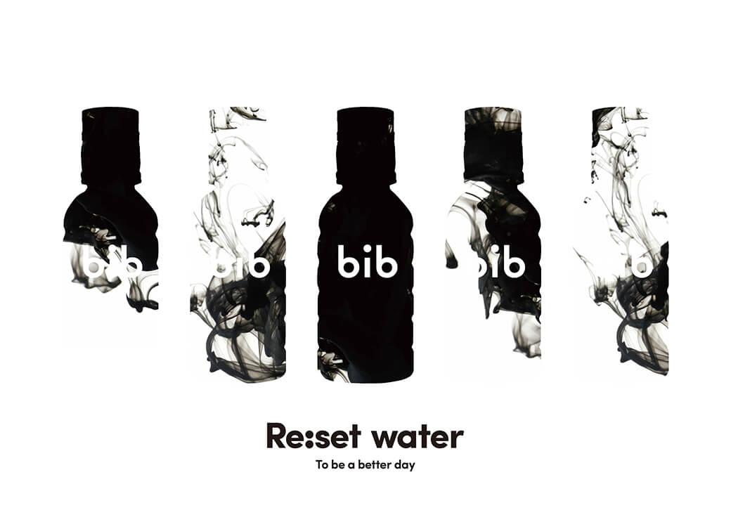 インタラクティブなボトルデザイン