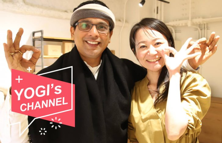 『YOGI's CHANNEL』グルジ先生1回目