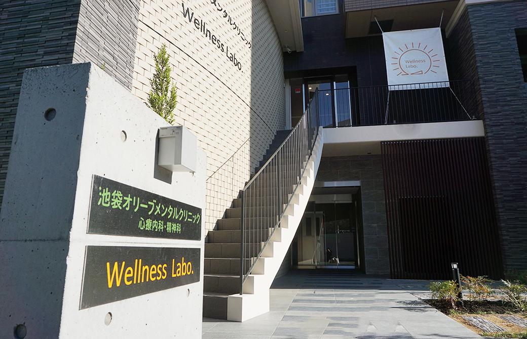 心療内科とヨガスタジオが併設されています。