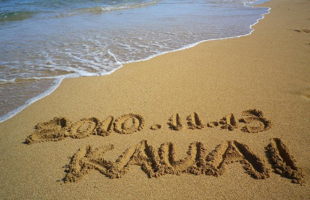 Mahokoのブログ カウアイ島のビーチ