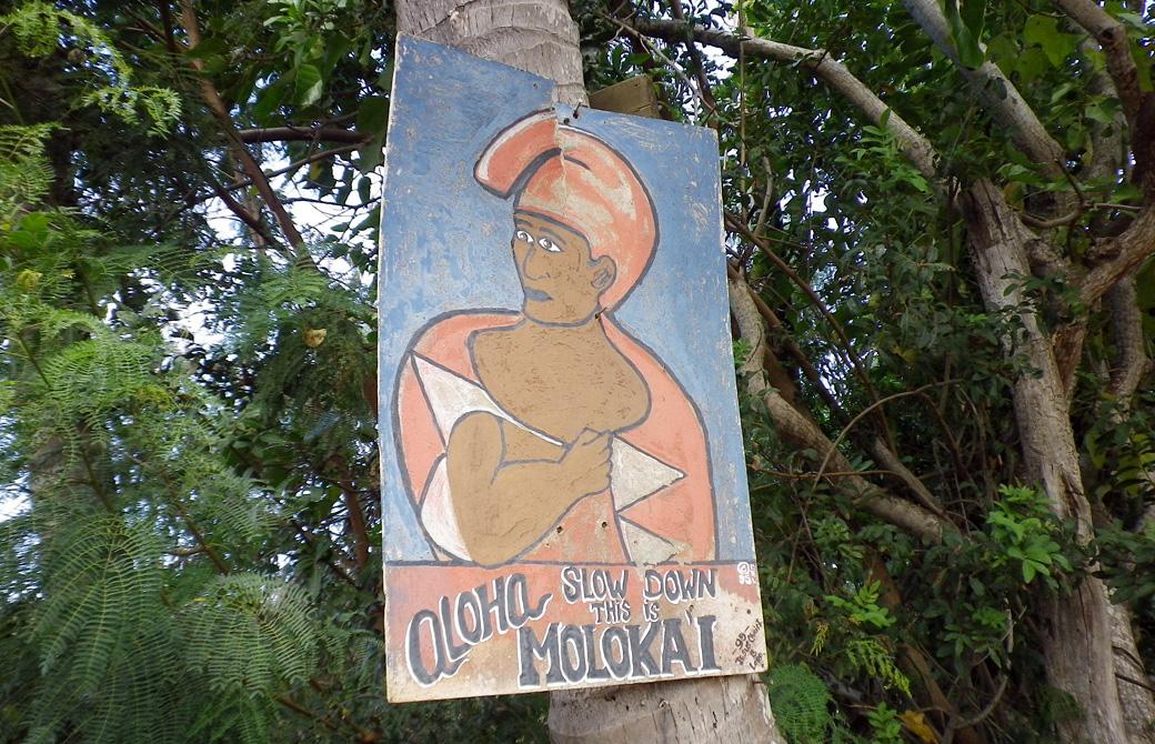 mahokoのブログ モロカイ島のゆっくり走ろう標識