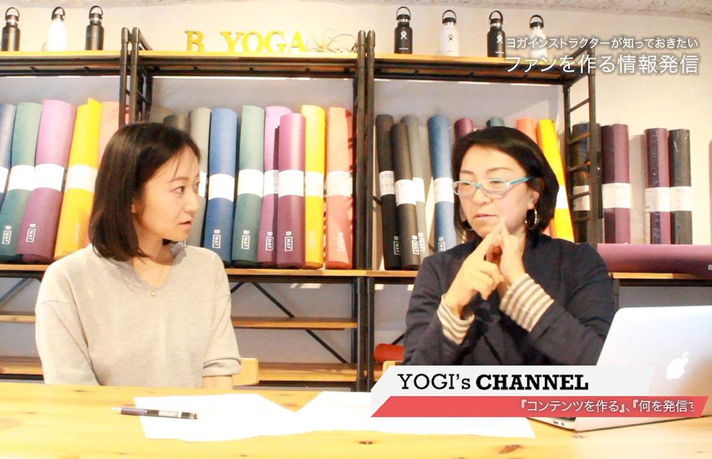 編集長kayaとYogini編集デスクの大嶋朋子さんの対談写真
