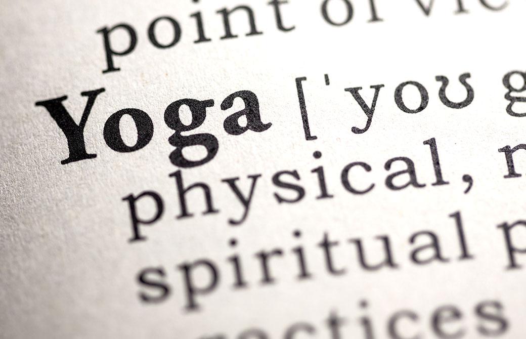 辞書に掲載されたyogaの説明