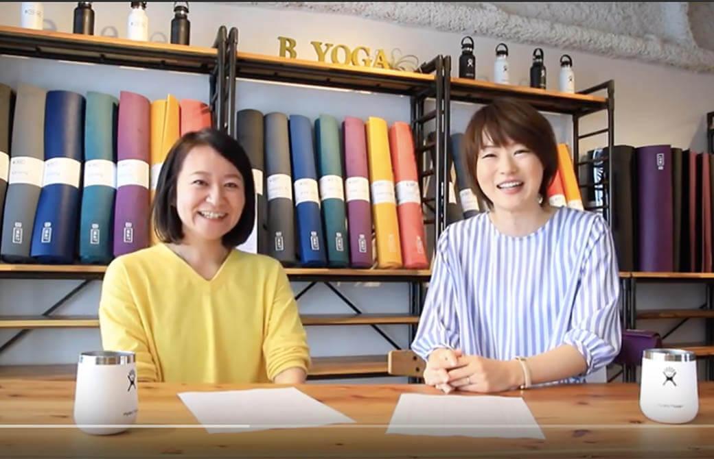 ヨガジェネレーション編集長kaya(左)と「yoga&Voice Salon」主宰 高橋淳子先生(右)