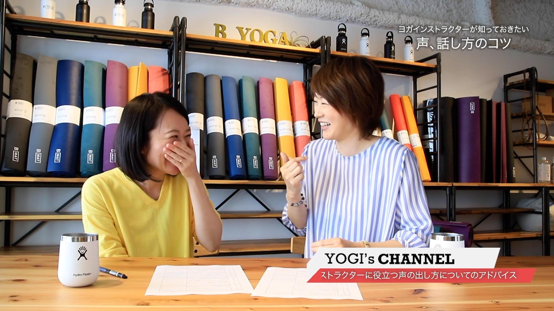 ヨガジェネ編集長kayaと高橋淳子先生が漫談している写真
