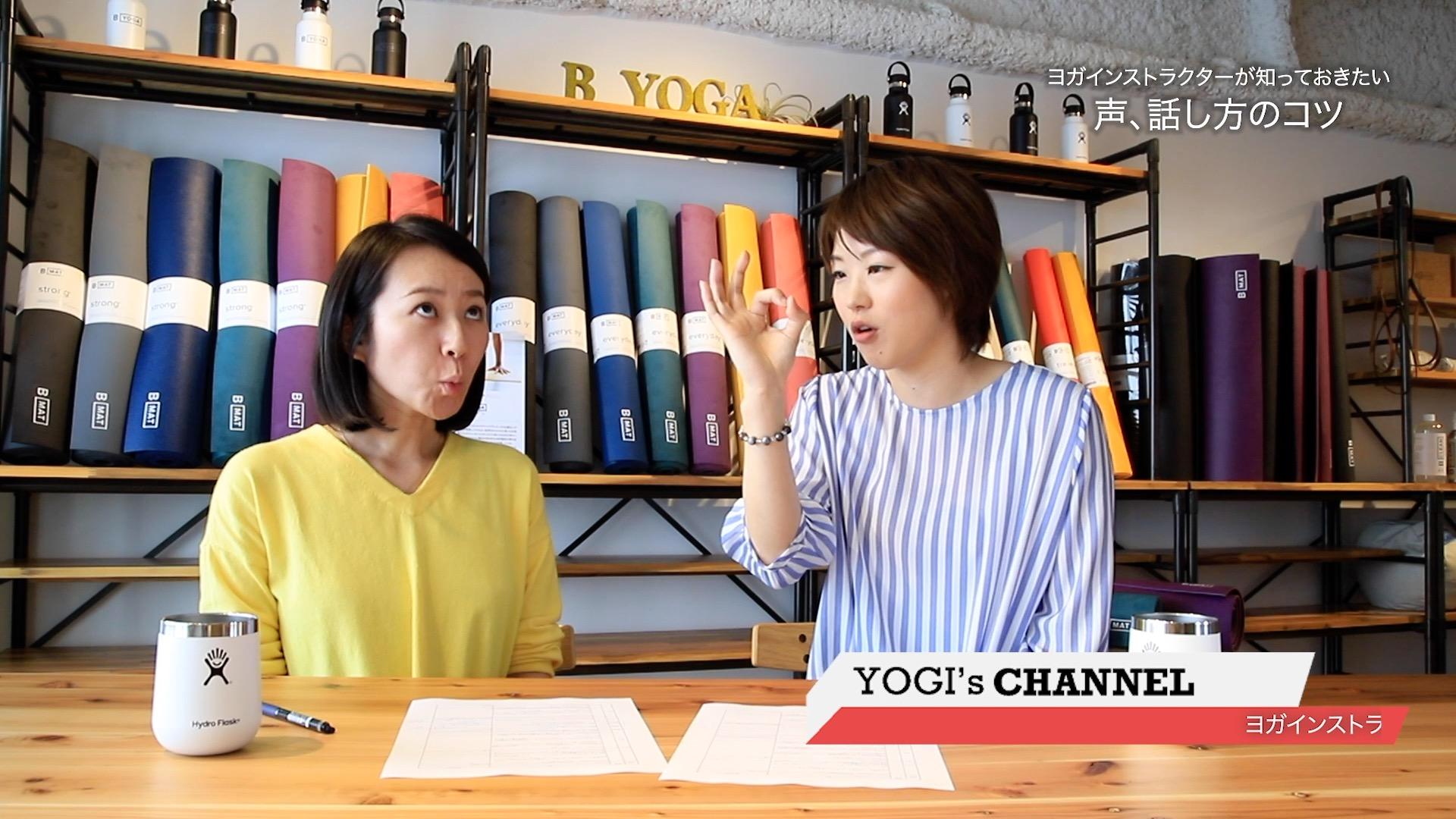 口を縦に開く「おー」の練習をする編集長kayaと淳子先生