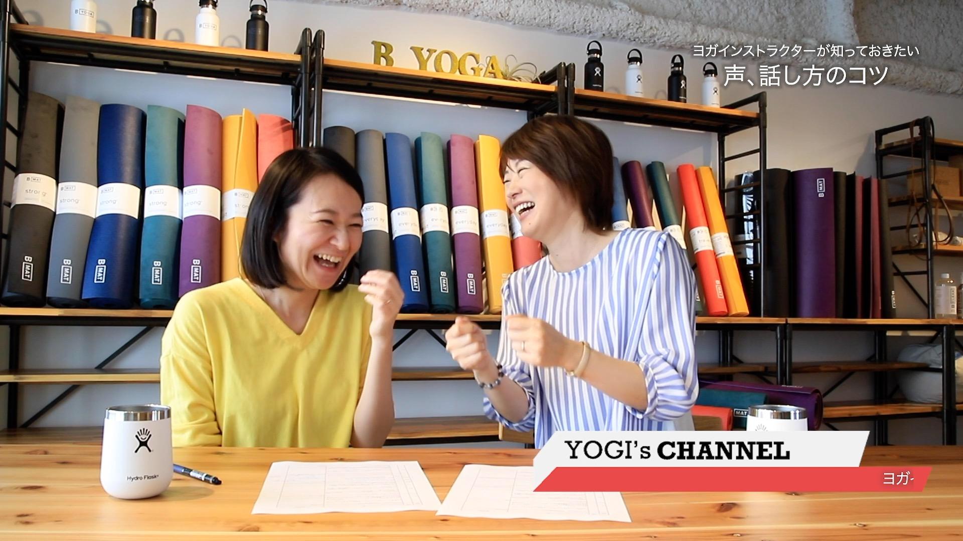 大爆笑する編集長kayaと高橋淳子先生