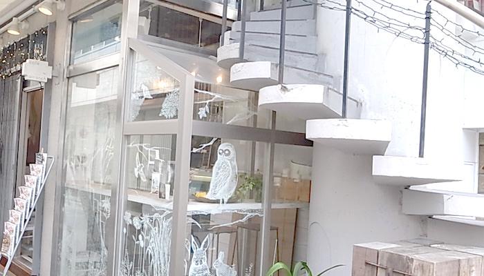 カフェ アインソフ/ainsoph | 東京・東銀座