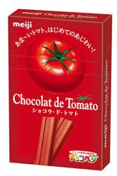 ショコラ・ド・トマトのパッケージ