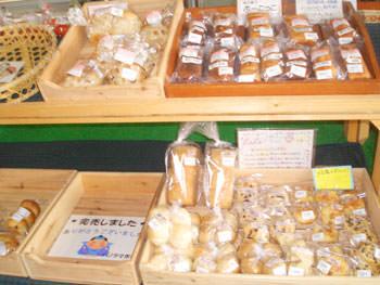 手作りのパンやお菓子
