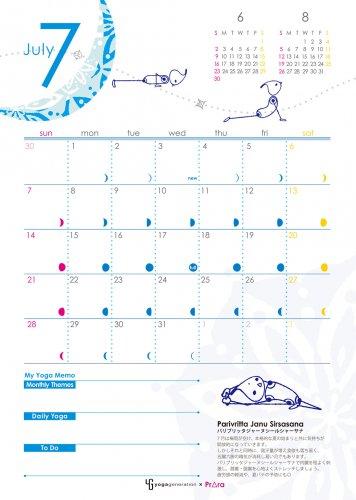 プラーラ×ヨガジェネ7月のカレンダー