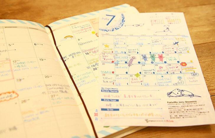 purara×yogagene7月のカレンダー:kayaの手帳とkayaのスケジュール
