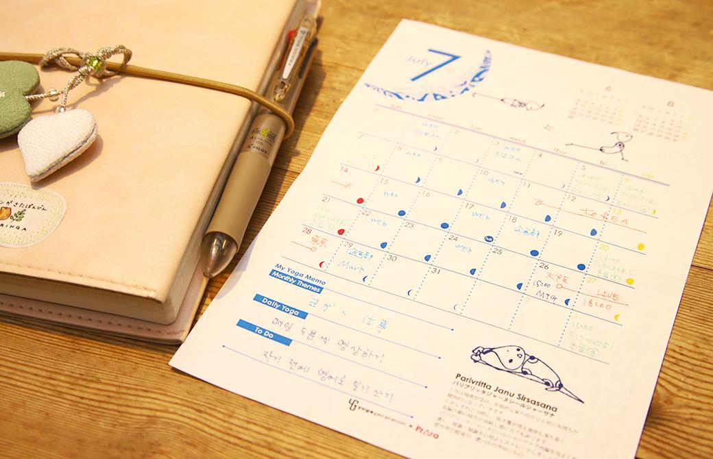 purara×yogagene7月のカレンダー:こまの手帳とこまのスケジュール