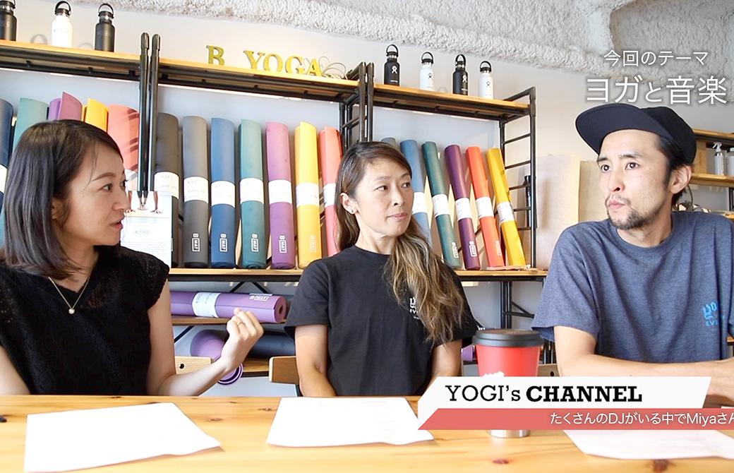 YOGI's CHANNEL:ゲストはmaiko先生とDJ.Miyaさん(インタビュアー編集長kaya)