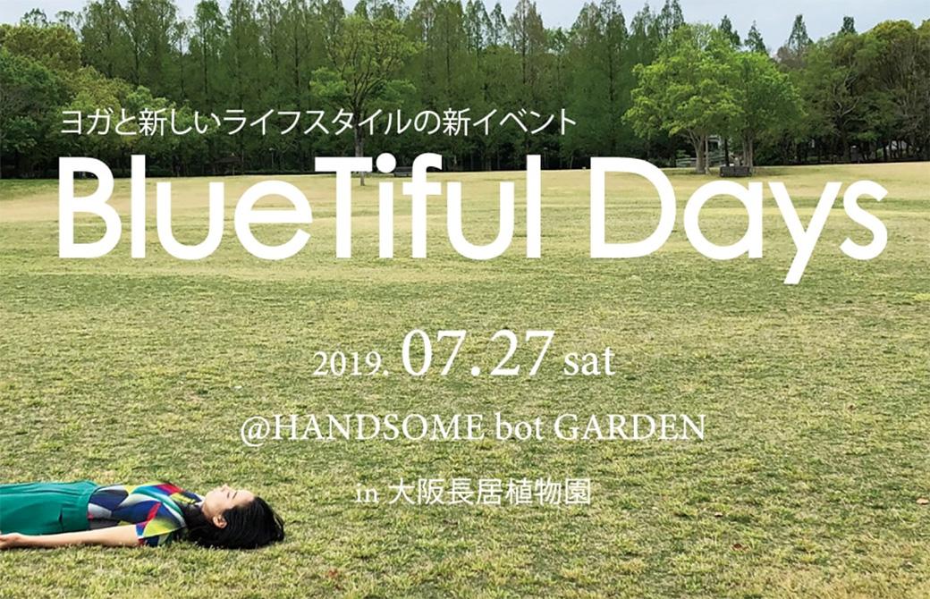 新ヨガイベント「BlueTiful Days」大阪にて開催!
