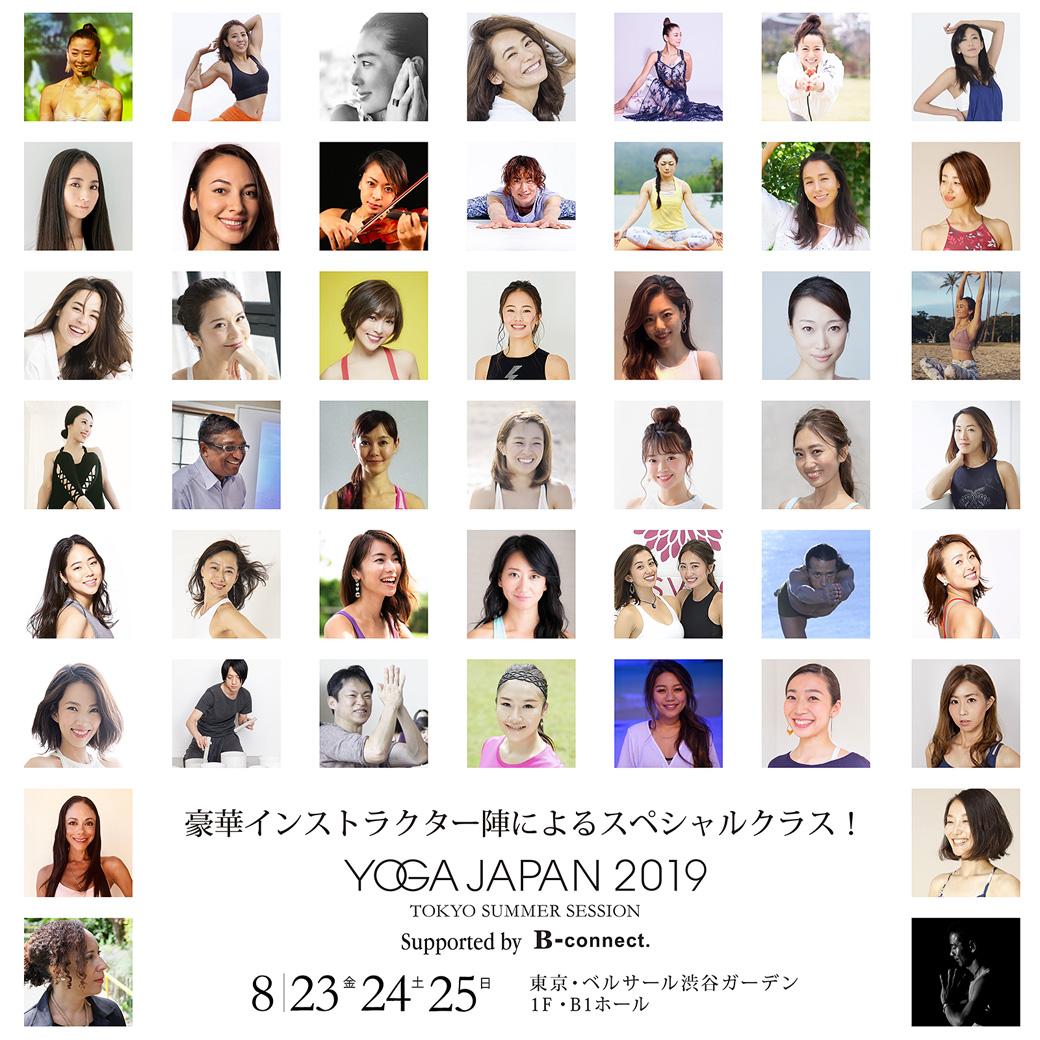 YOGA JAPAN2019Summer告知画像インストラクター顔写真