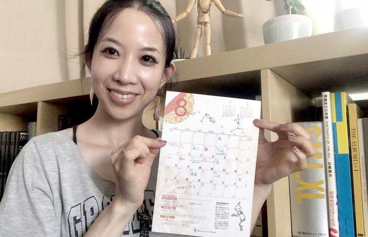 よがくらげ雅子 プラーラ月の満ち欠けカレンダー