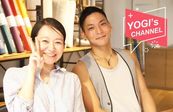 ヨギズチャンネル:川満盛仁先生『アスリートの指導にヨガをどのように取り入れているか』