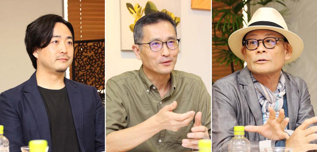 医道の日本座談会:石垣英俊先生、三浦敏郎先生、内田かつのり先生