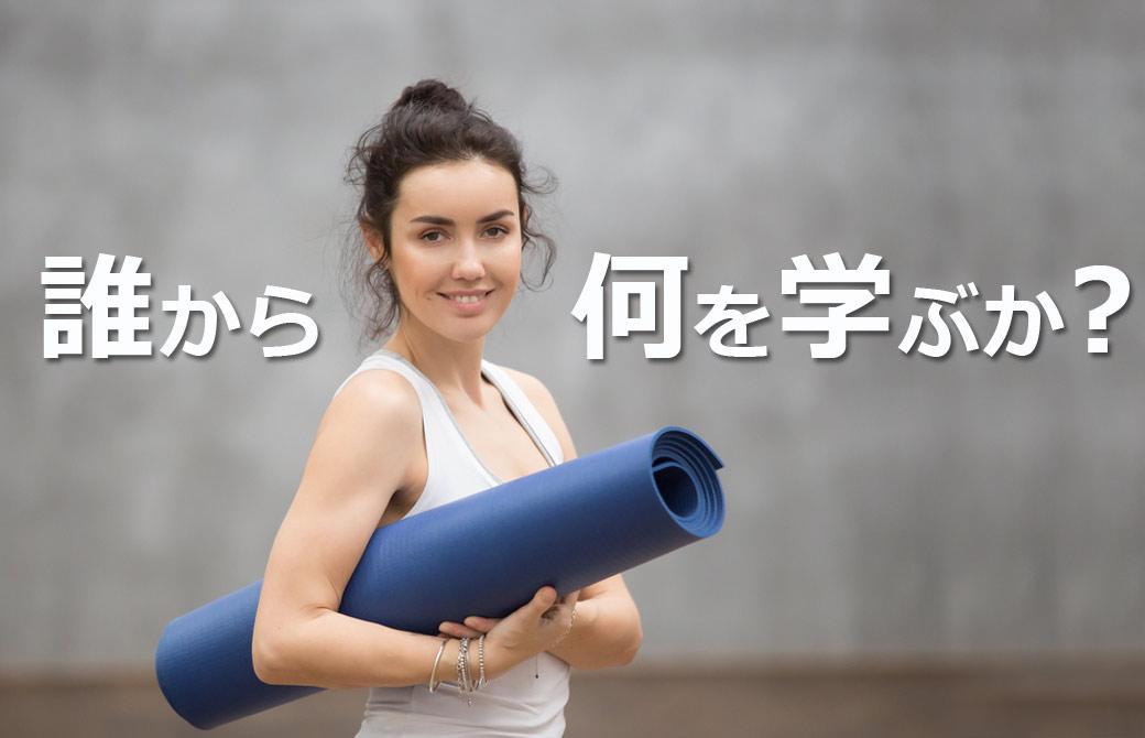 """MIKIZOアドバイス:まず、""""誰""""を師として学びを深めるのか?を大事にして欲しい"""