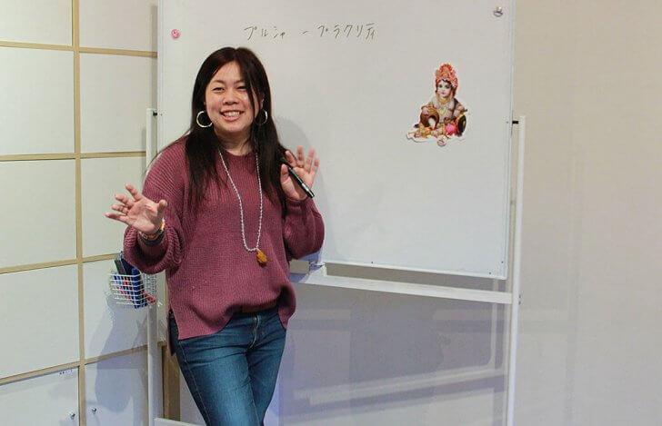 永井由香さんヨガ哲学講座